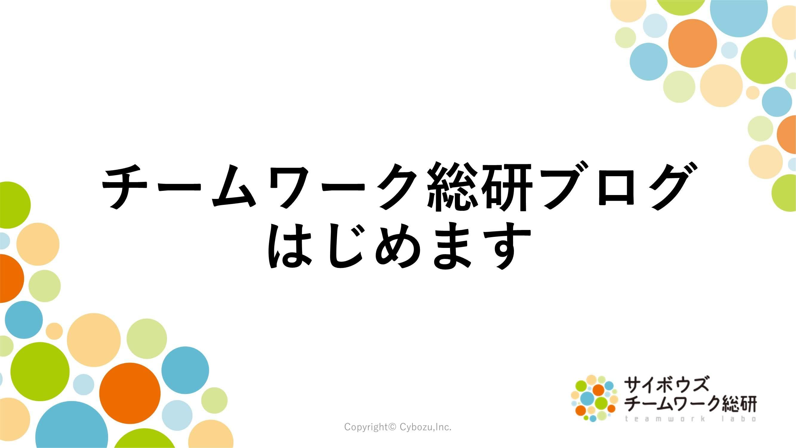 01_eyecatch.jpg