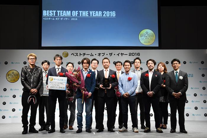 2016-01.jpg