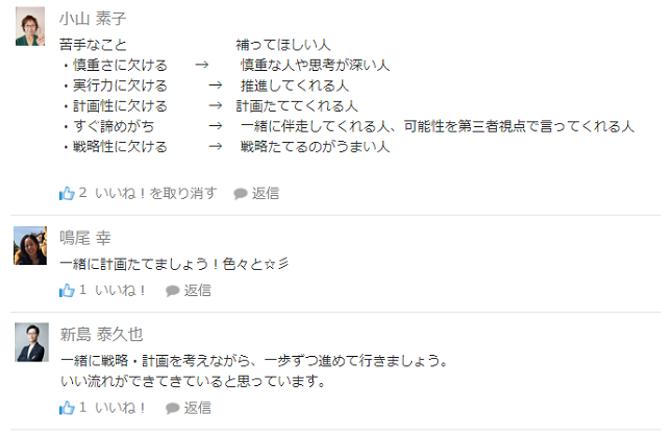 koyama-san (2).png