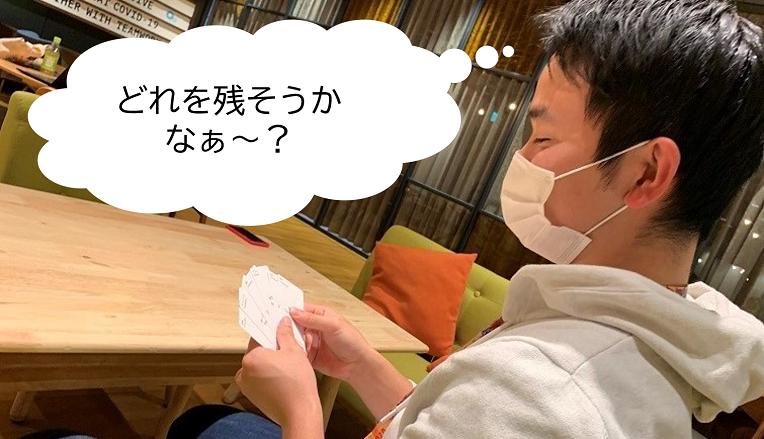 yamada-san.png