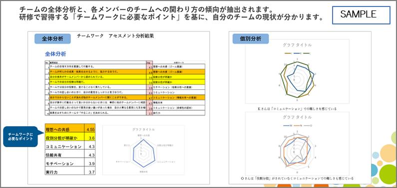 asahizu1-1.png
