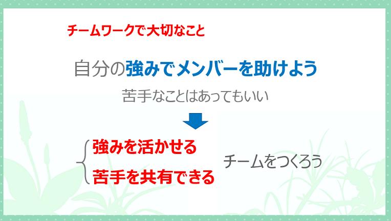 asahizu2.png