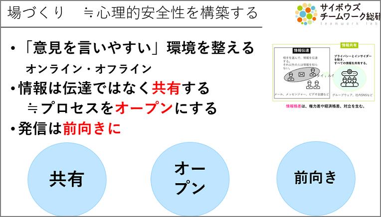 asahizu3.png