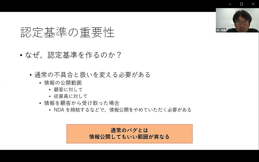 collabo-style10.jpg